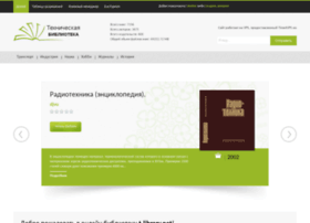 t-library.org.ua