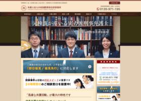 t-nakamura-law.com