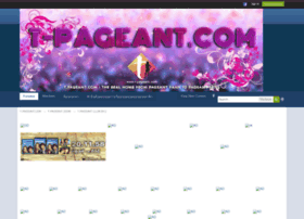 t-pageant.com