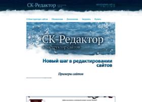 t-site.ru