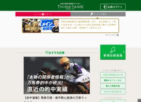 t-tank.net