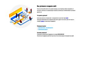 t-torg.com