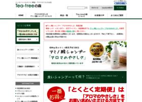 t-tree.net