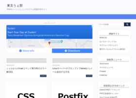 t-webu.net