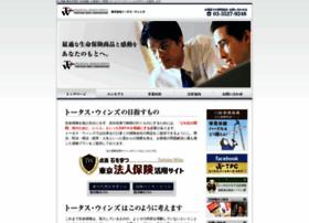 t-wins.com