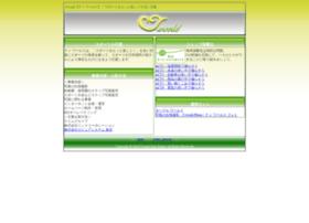 t-world-t.net