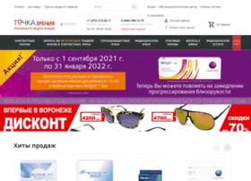 t-zr.ru