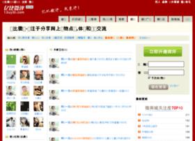 t.buyibi.com