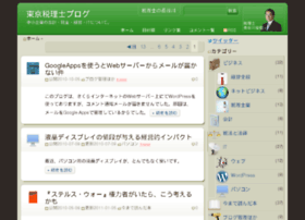 t.has.jp