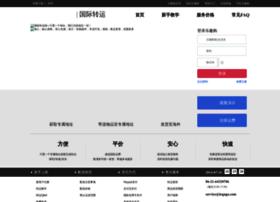 t.lequgo.com