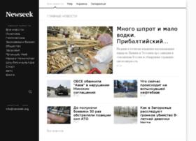 t.newseek.org