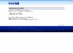 t.pia.jp