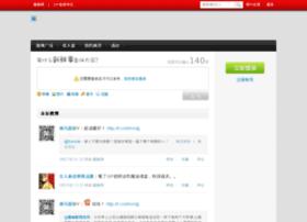 t.pimei.com