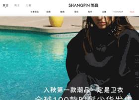t.shangpin.com
