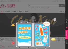t.tiantian.com