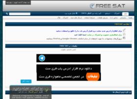 t.tv-freesat.com