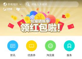 t.uhuibao.com