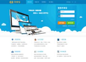 t1.kaidanbao.com