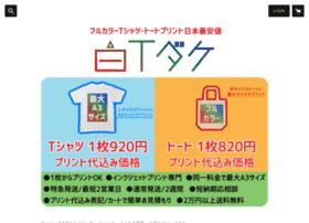 t1200.jp