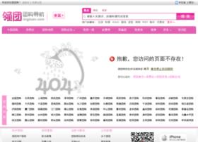 t1bbs.lingtuan.com