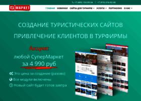 t1market.ru