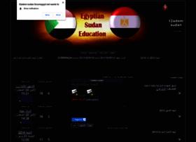 t2adem-sudan.forumegypt.net