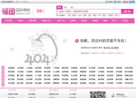 t2store.lingtuan.com