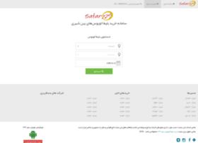 t3.irsafar.com
