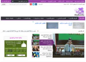 t3limnews.com