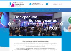 t495.ru