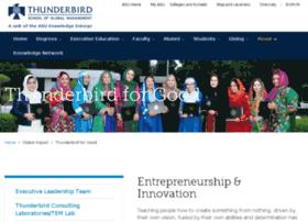 t4g.thunderbird.edu