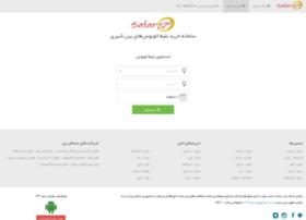 t5.irsafar.com