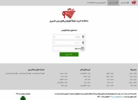 t9.irsafar.com