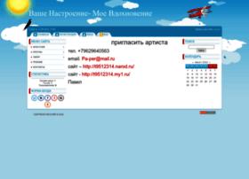 t9512314.narod.ru