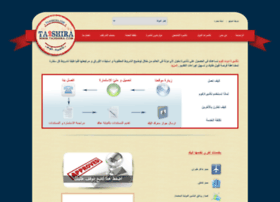 ta2shira.com