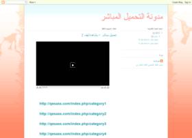 ta7melat2013.blogspot.com