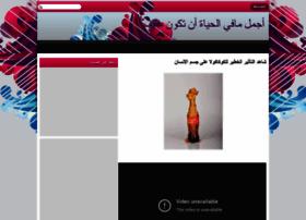 ta9afat-nafsik.blogspot.com