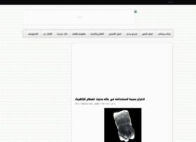 tab3live.blogspot.com