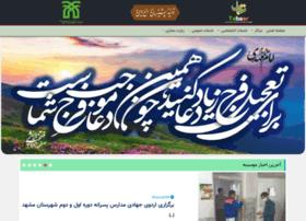 tabaar.com
