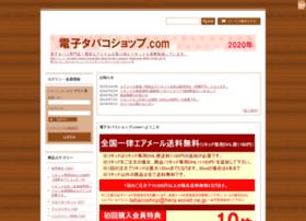 tabacoshop.com