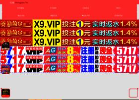 tabagh.com