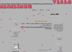 tabaghesheshom.loxblog.com