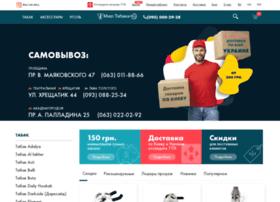 tabakka.com.ua