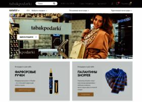 tabakpodarki.ru