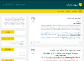 tabarok1.blog.ir