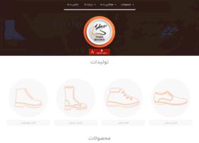 tabashoes.com