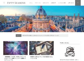 tabatayuki.net