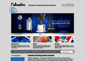 tabcentr.ru