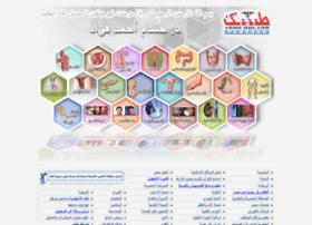 tabebak.com