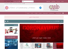 tabeebe.com